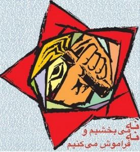 Logo5GZ.Syassi