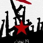 Siahkal-19-Bahman-poster-MM