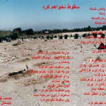 Soghot Nakhaham Kard