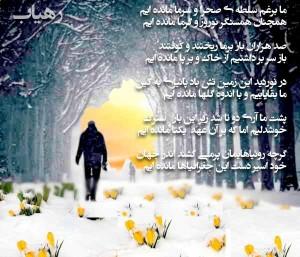mamandehim_16032012